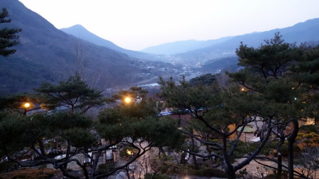 Palgongsan, Daegu